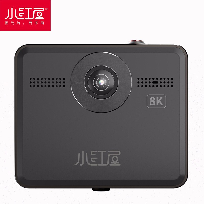 Little Red House panoramic camera 360-degree panoramic digital camera VR viewing