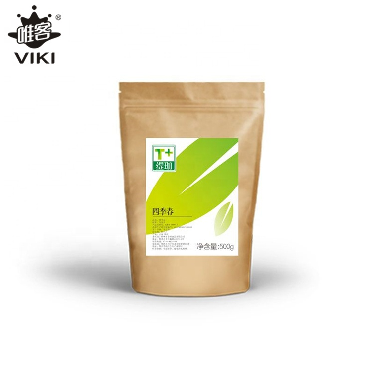 Health Care Slimming Pure Natural Newspring China Handmade Green Tea Wholesale - 4uTea | 4uTea.com