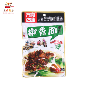Delicious kitchen 120g/bag Ready To Cook Chilliz Paste For Prawn Noodle Seasoning Sauce