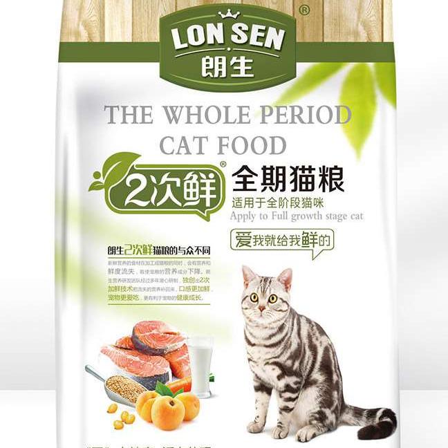 מלא יבש חתול מזון 1.5kg 5kg מדף האהוב מכירה גדולה