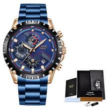 Новинка 2020 LIGE синий Повседневный сетчатый ремень модные кварцевые наручные часы Мужские часы Топ бренд Роскошные водонепроницаемые часы ...(Китай)