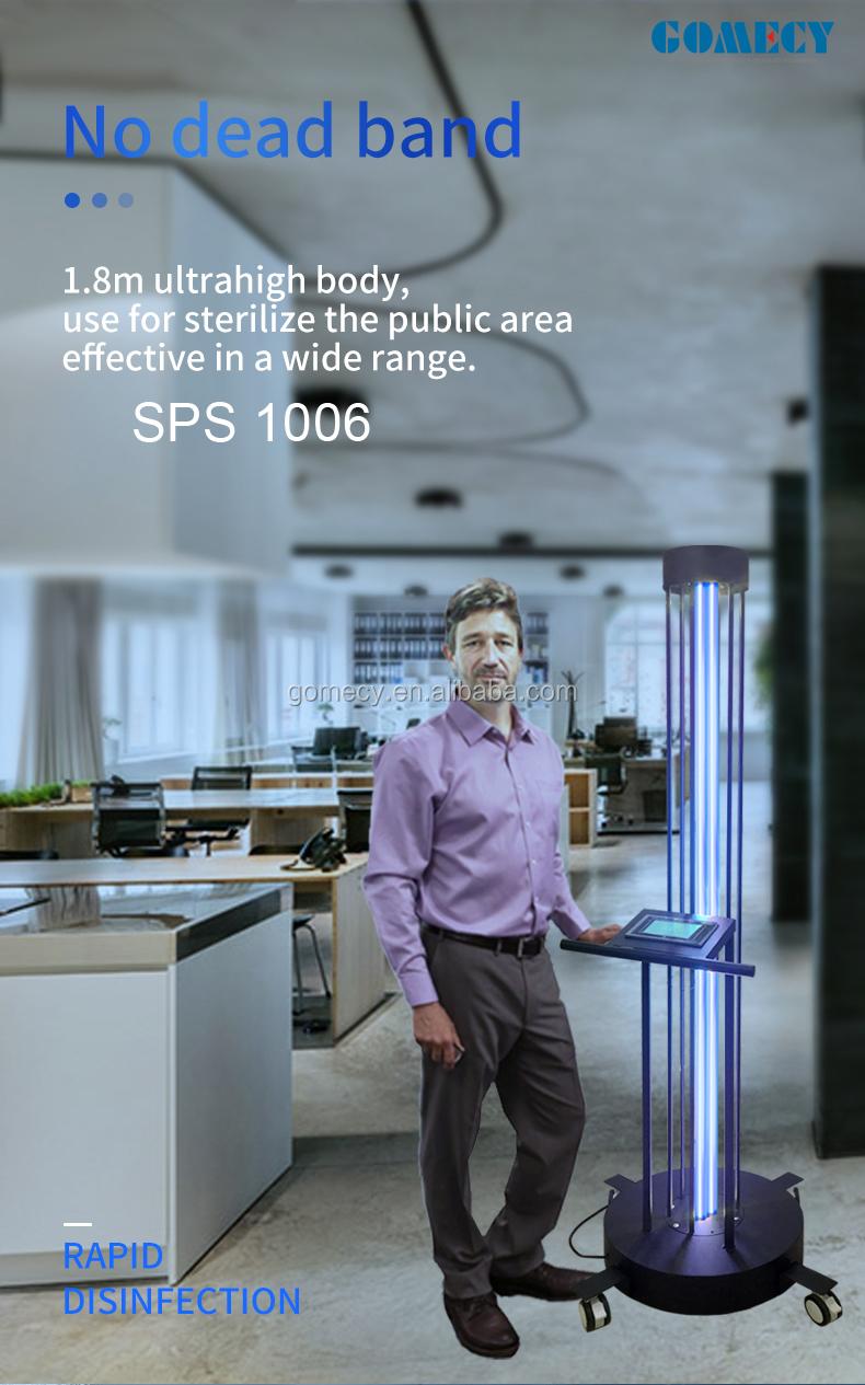 SPS 1006 (6).jpg