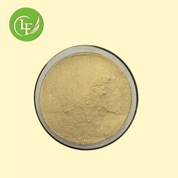 Lyphar Provide Bulk Quantity Green Lipped Mussel Extract Green Lipped Mussel Powder