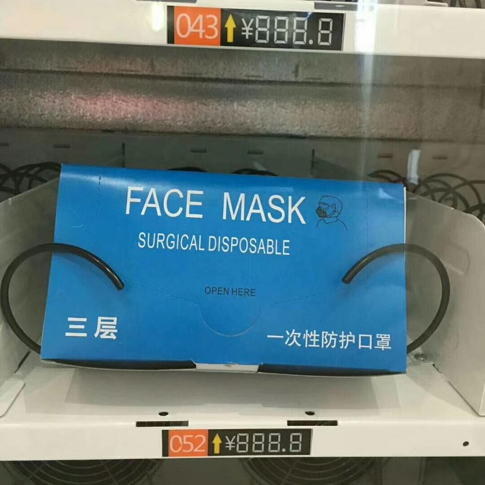 face mask vending machine with 21.5 inch LCD screen