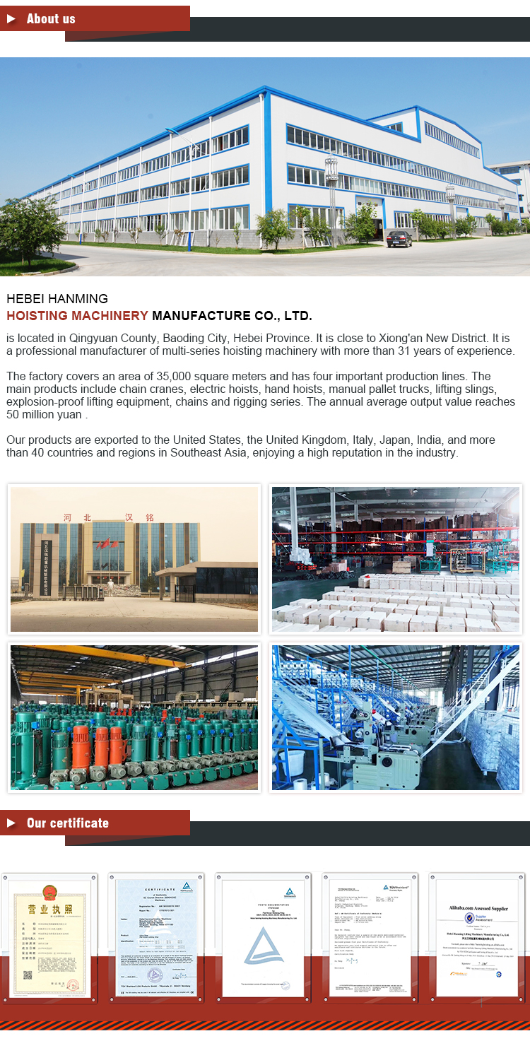 סין מפעל להניף יד שרשרת בלוק ידני להניף שרשרת 2ton