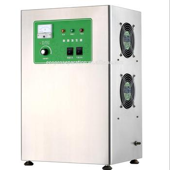 Ozone Generator Machine with Oxygen Concentrator for Water Treatment