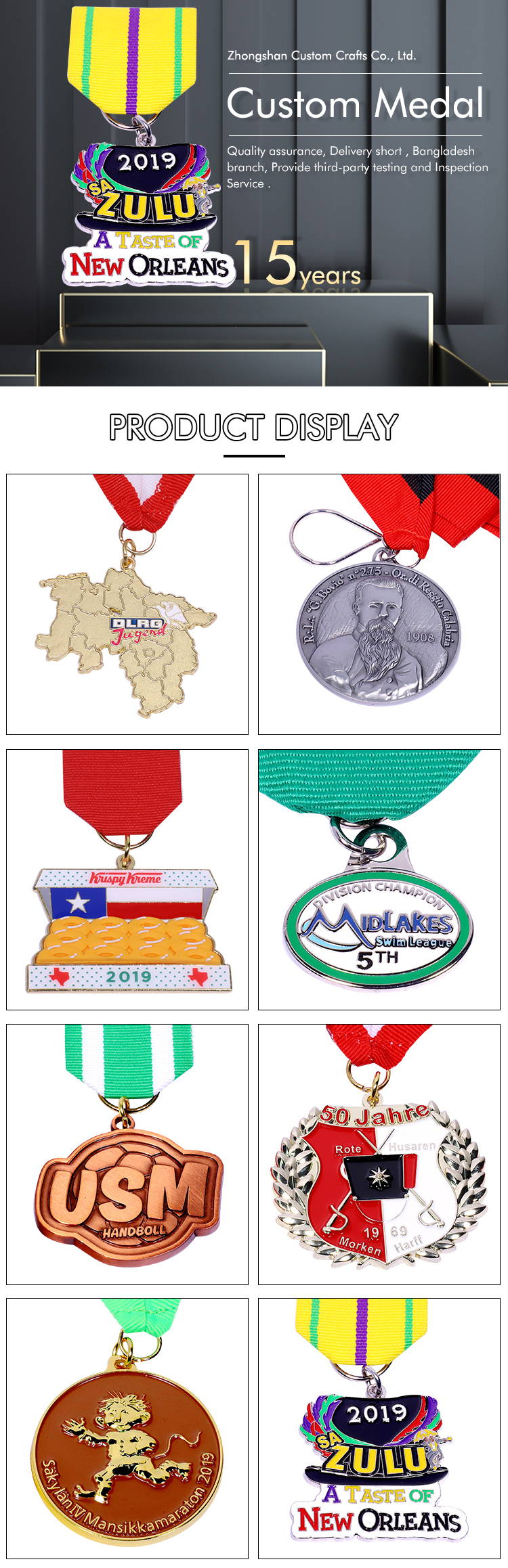 Chinese manufacturer wholesale promotion international custom logo judo competition metal medal