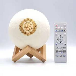 Moon shape lamp Quran player with remote control and wooden stand