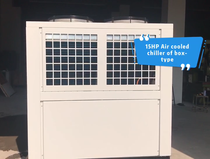 20HP16ton air cooling water chiller refrigeration system