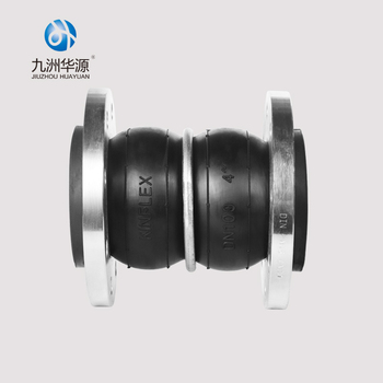 Huayuan pipe fittings  Double Sphere Flexible rubber expansion joint price list