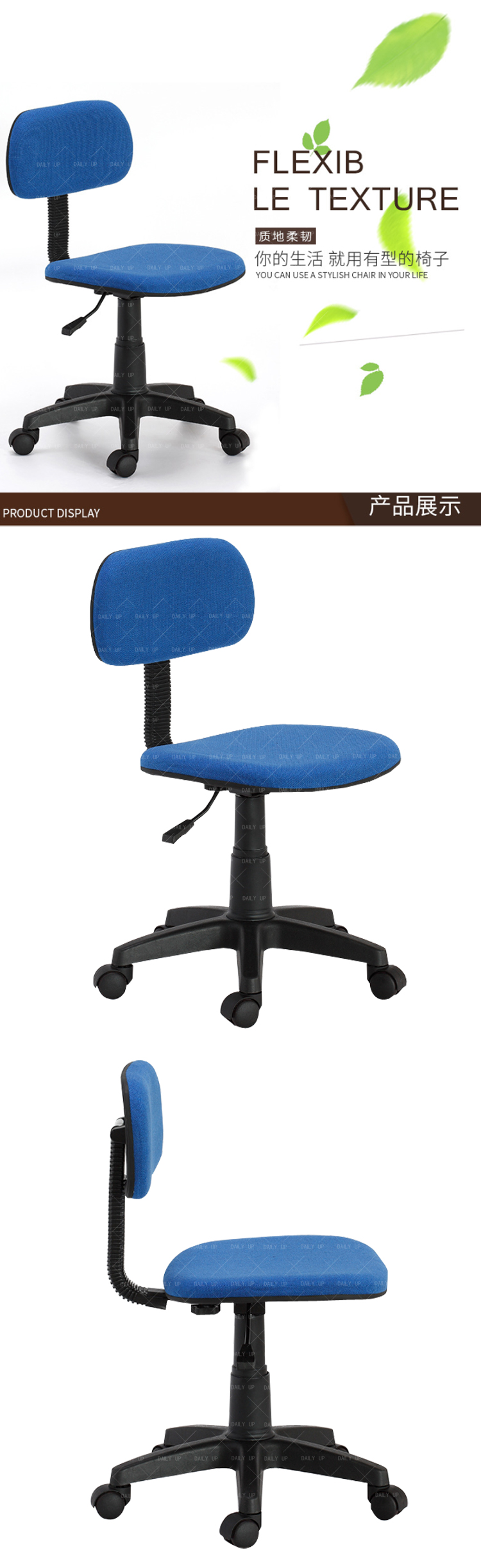 Office Staff Working Chair Dimensions Ergonomic Clerk Task Chair for Worker Fabric Padded Cheap Swivel Typist Chair without Arm
