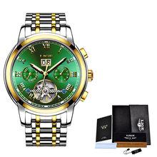 2020 новые LIGE модные автоматические механические часы мужские из нержавеющей стали бизнес водонепроницаемые наручные часы люксовый бренд Му...(Китай)