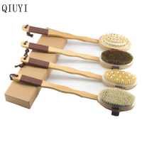 Bamboo shower Japanese vegan dry body brush