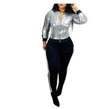 Womail женский спортивный костюм с блестками, комплект из 2 предметов, весенне-осенний спортивный комплект с капюшоном на молнии с длинным рука...(Китай)