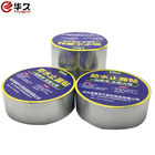 Butyl Rubber Butyl Rubber Tape Butyl Rubber Sealing Tape For Roof Repairing