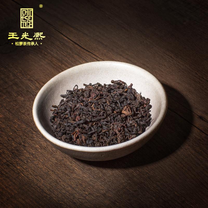 Special Grade flavor black tea Keemun Black Tea good quality - 4uTea | 4uTea.com