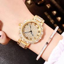 VOHE модные женские часы 2020 лучшие продажи звезда небо циферблат часы Роскошные розовое золото женские браслет кварцевые наручные часы(Китай)