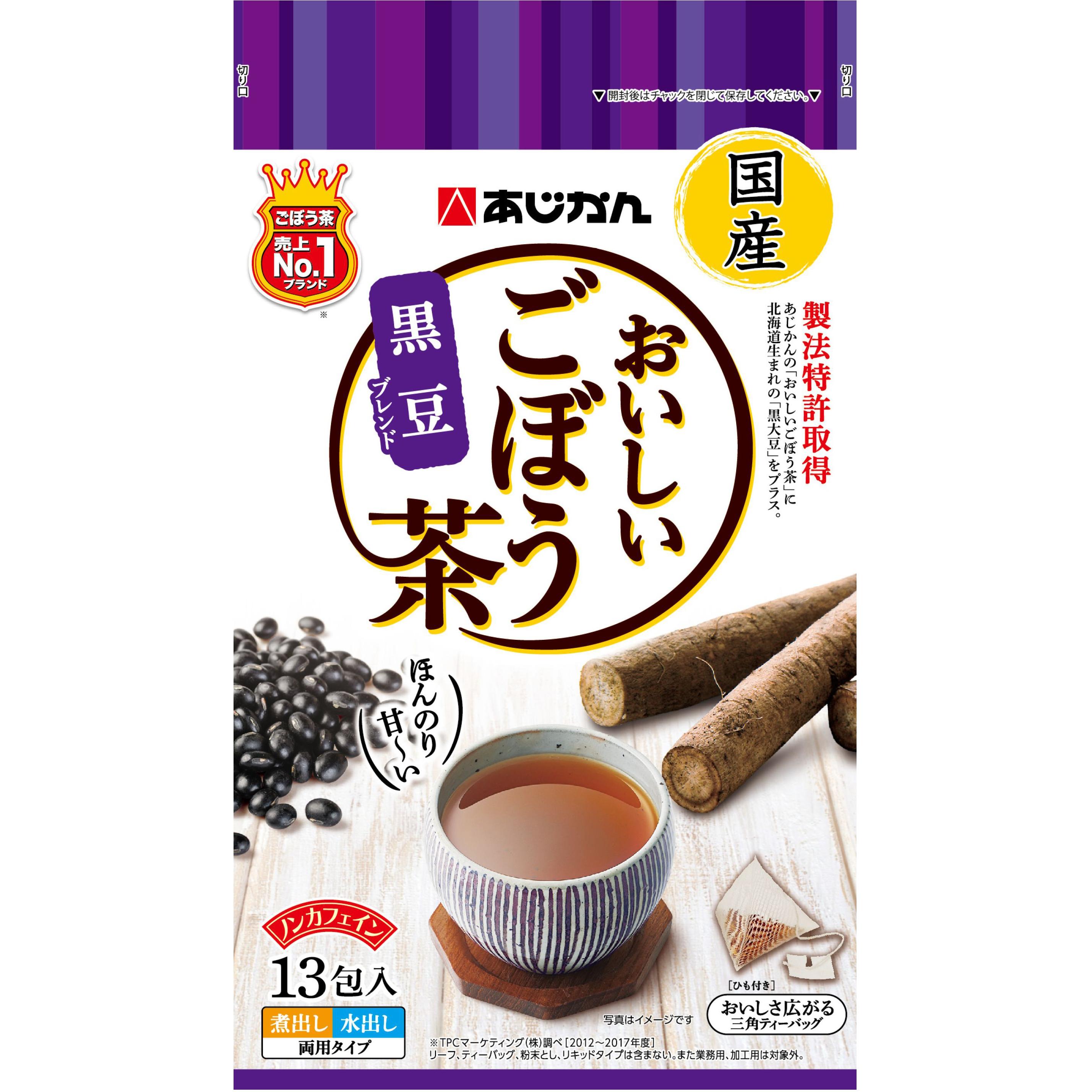 Unique roasting method herbal natural private label tea for women