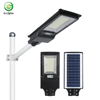 Energy saving 100w 200w abs ip65 outdoor waterproof high brightness all in one led solar street lamp price