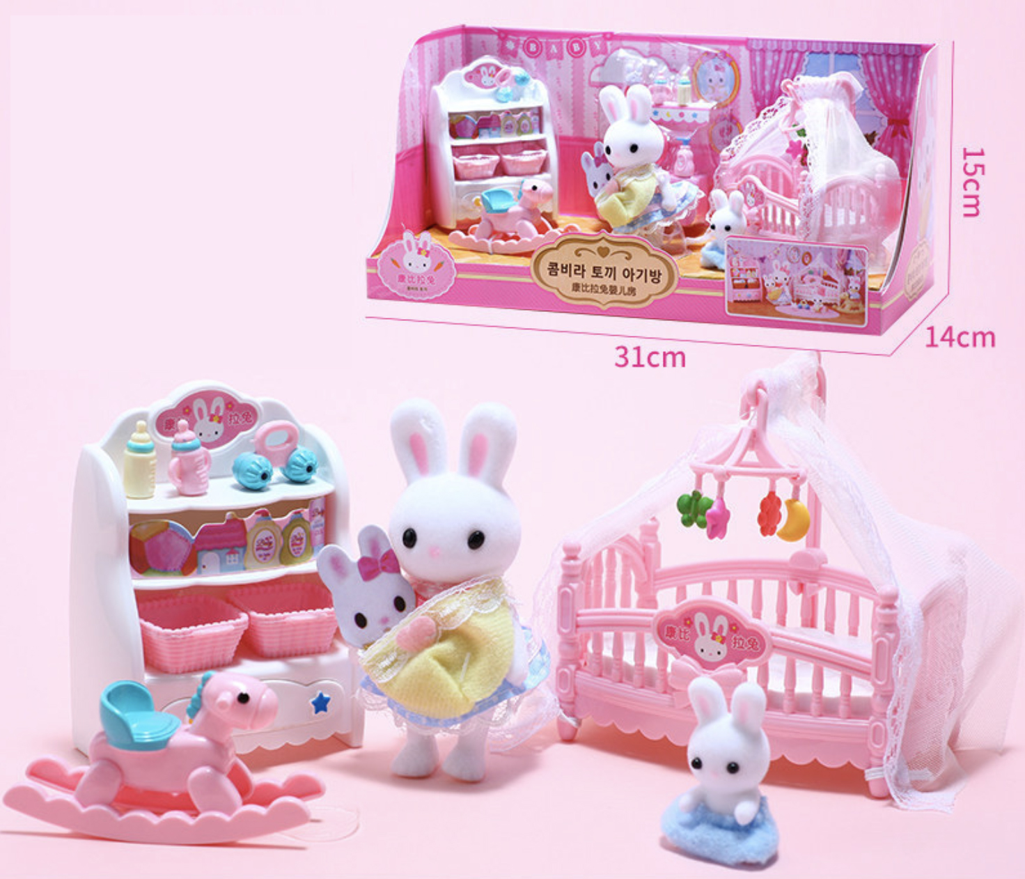 מיני ורוד אביזרי חנות ערכת diy הבארבי בית בובות מיניאטורות עם ריהוט סט לילדים בנות צעצועים