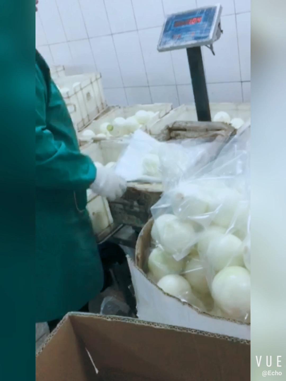 China Yellow Peeled Onion