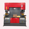 /product-detail/factory-price-q35y-series-multi-function-hydraulic-ironworker-1600065430066.html
