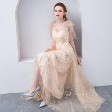 Женское вечернее платье с блестками цвета шампанского, элегантное вечернее платье принцессы, платье для выпускного вечера(Китай)