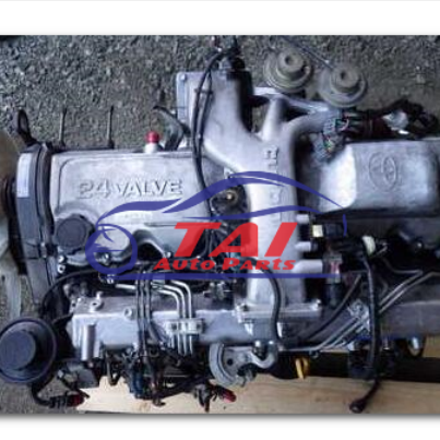 China Used Jdm Engine, China Used Jdm Engine Manufacturers