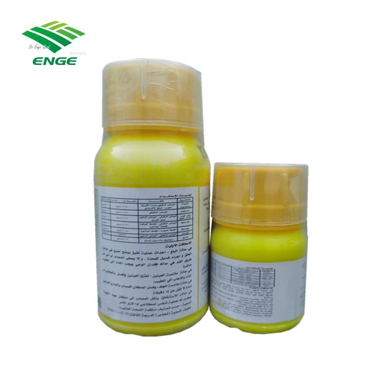 Pyraclostrobin 12.8% boscalid 25.2% sc