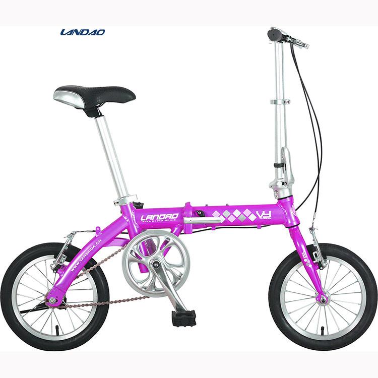 2020 Landao Bike 252 Most Selling Bike Cheap Price China ...