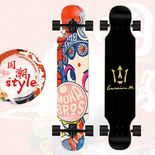 Профессиональные четырехколесные скейтборды для взрослых мальчиков и девочек, танцевальная доска, Короткие кленовые скейтборды(Китай)
