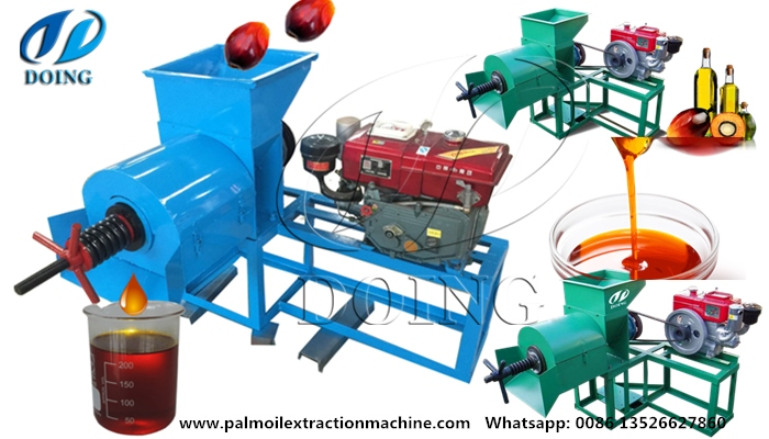 High efficient palm oil press machine used to extract palm oil with low price