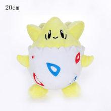 41 стиль TAKARA TOMY Pokemon, оригинальная Пикачу, мягкая игрушка Сквиртл, хобби, аниме плюшевая кукла, игрушки для детей, подарок на Рождество(Китай)