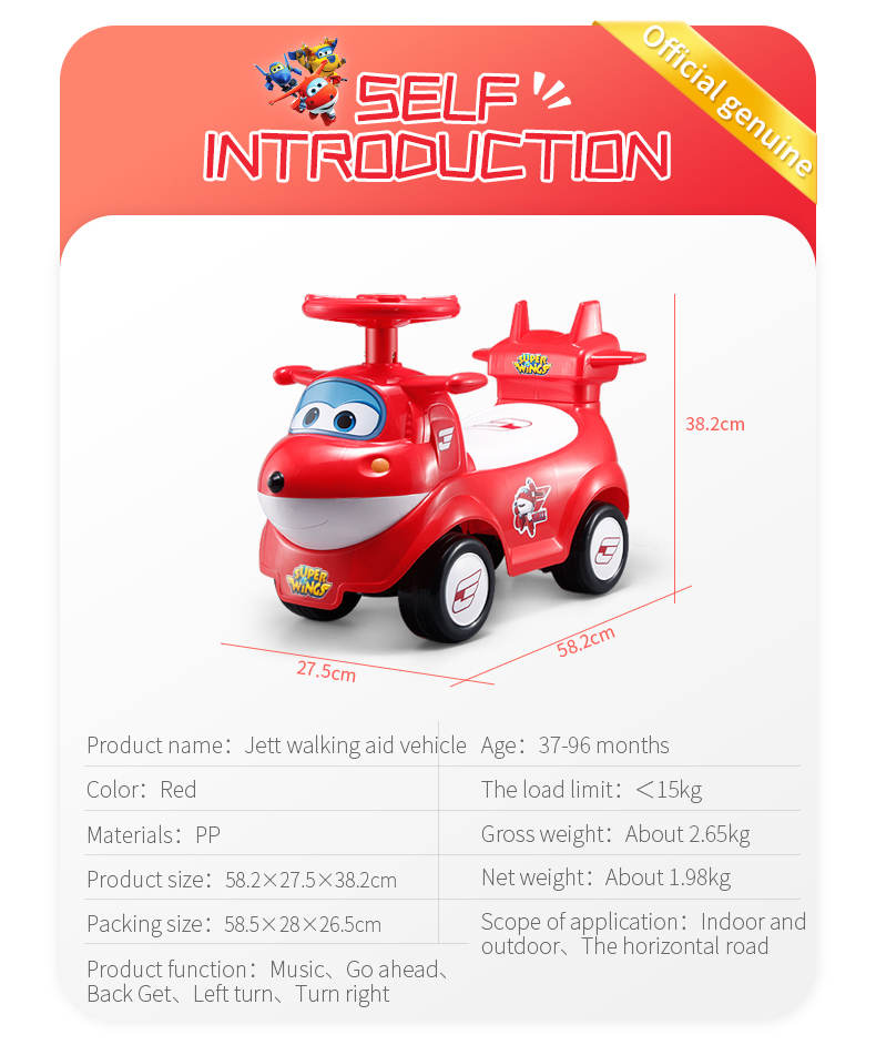 Hot sales Jett vehicle toys ride on car kids electric with music