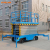SKYSTAIR 8m 10m 12m 14m ladder lift aerial work platform lifts