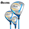 /product-detail/mo-eyes-wholesale-junior-golf-driver-62546753554.html