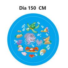 170 см, детский игрушечный водный коврик, детский коврик, детский пляжный газон, надувной спрей, подушка для воды, летний уличный детский игро...(Китай)