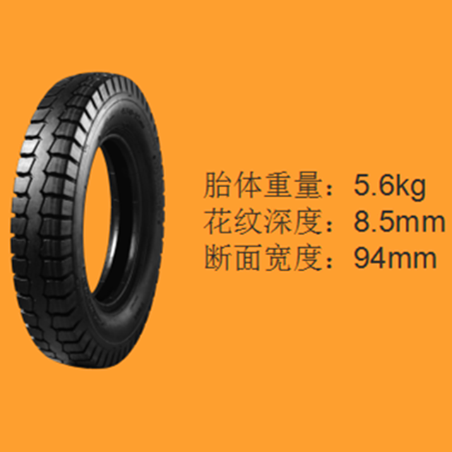 China good quality tricycle tire 5.00-12 Bias tyres