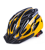 /product-detail/hot-selling-eps-foaming-safety-certified-ultra-lightweight-cycling-helmet-with-adjustable-for-adult-62272903290.html