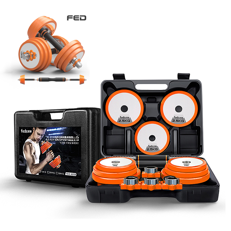 FED adjustable Dumbbell and barbell combo set  factory wholesale  home gym weight lifting fitness equipment suit gift