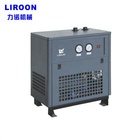 Anti Corrosion Refrigerated Air Dryer For Assembling Workshop