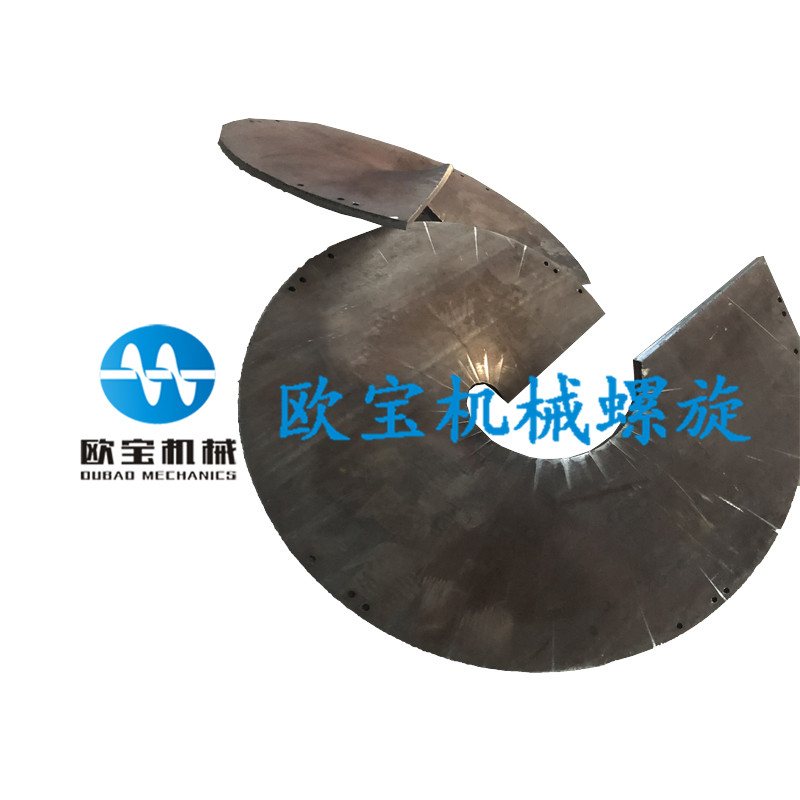cheap high quality auger flight agricultural machinery screw auger flight