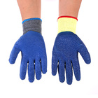 High Quality Latex Gloves Powder Free Household Latex Gloves