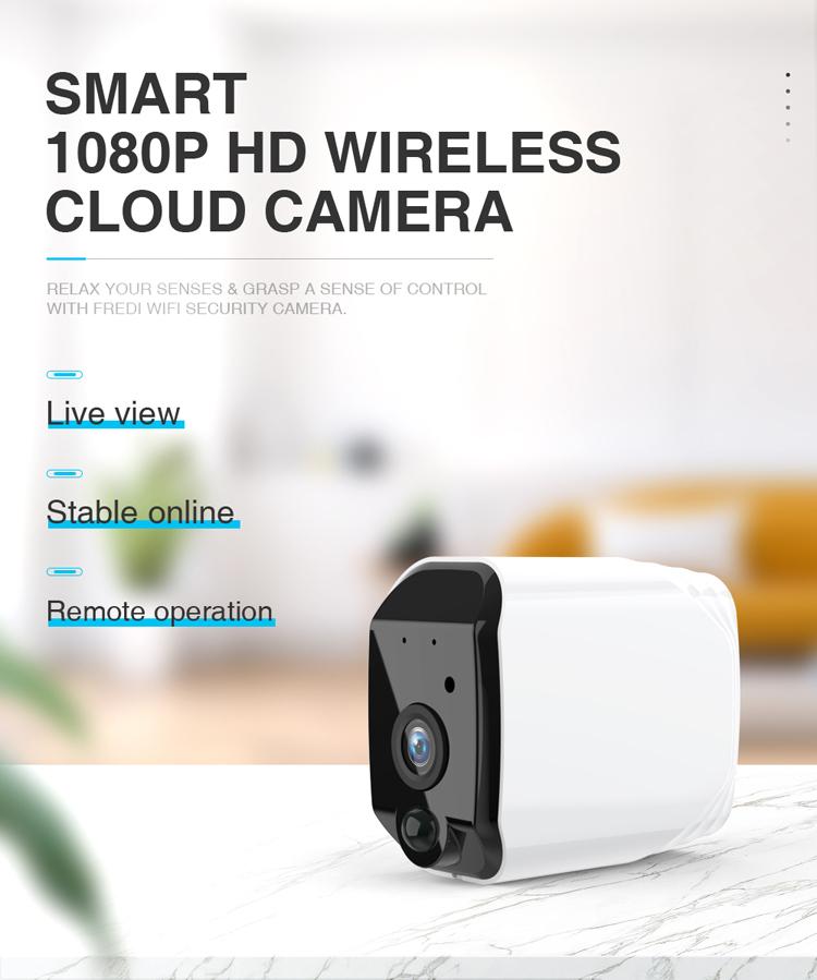 中国 1080 1080p 広角スマート pir モーションセンサー赤外線ナイトビジョン wifi ワイヤレス ip セキュリティカメラ