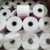 Fabriek direct goedkope 80mm 58mm 60mm pos print thermische sticker label papier rolls jumbobroodje