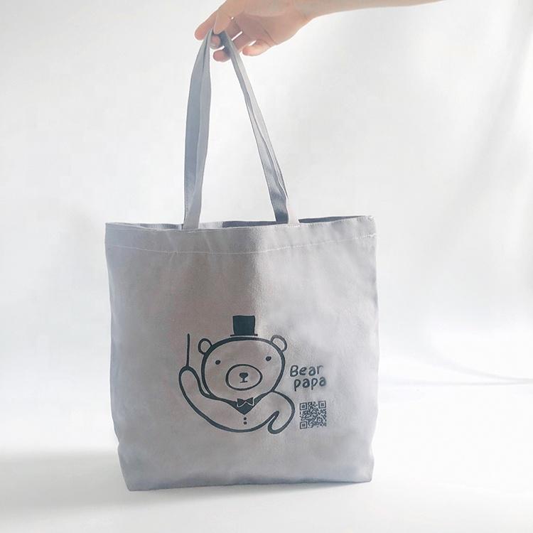 कस्टम आकार पर्यावरण कपास बैग, कपास शॉपिंग बैग, कपास ढोना बैग