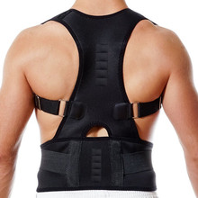 Commercio All'ingrosso su ordinazione Neoprene Lombare Regolabile Superiore Magnetica <span class=keywords><strong>Postura</strong></span> <span class=keywords><strong>Correttore</strong></span> Torna Cintura di Sostegno <span class=keywords><strong>Brace</strong></span>