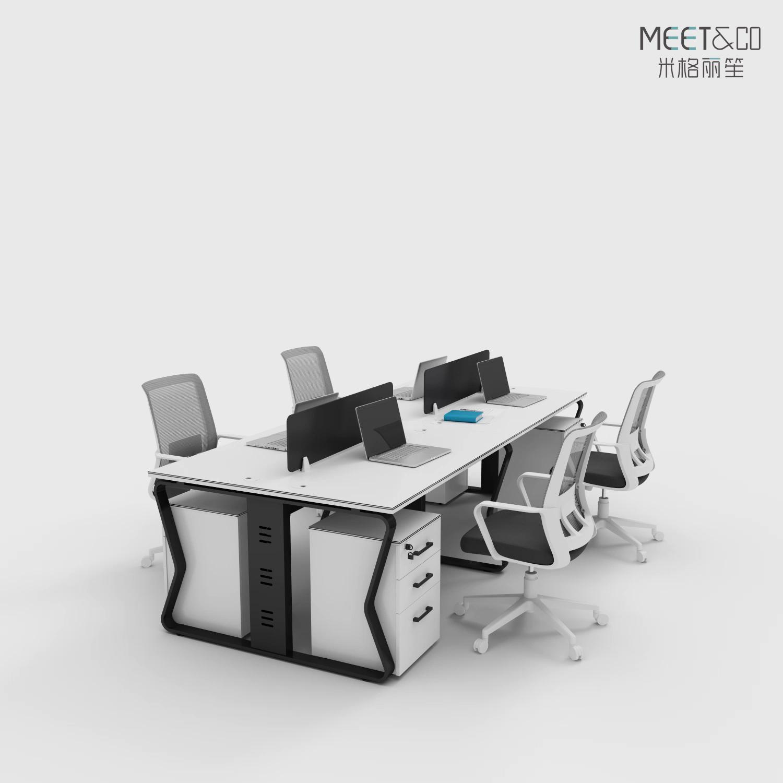Mige Estación de escritorio de oficina para 4 personas