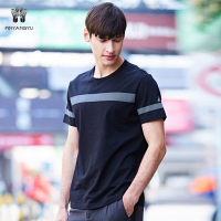 Man Summer Clothes Man's Casual Premium Slim Fit T-Shirts
