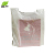 Wholesale plastic vest packing bag carrier supermarket shopping bag